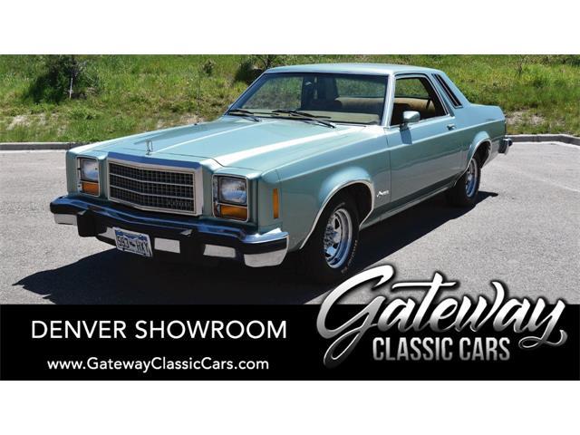 1978 Ford Granada (CC-1520922) for sale in O'Fallon, Illinois