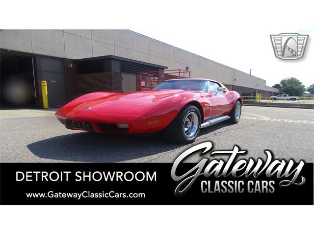 1975 Chevrolet Corvette (CC-1529274) for sale in O'Fallon, Illinois