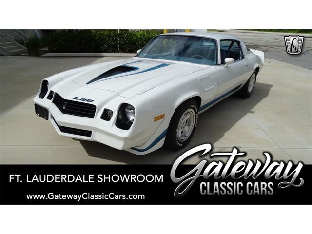 1979 Chevrolet Camaro (CC-1529298) for sale in O'Fallon, Illinois