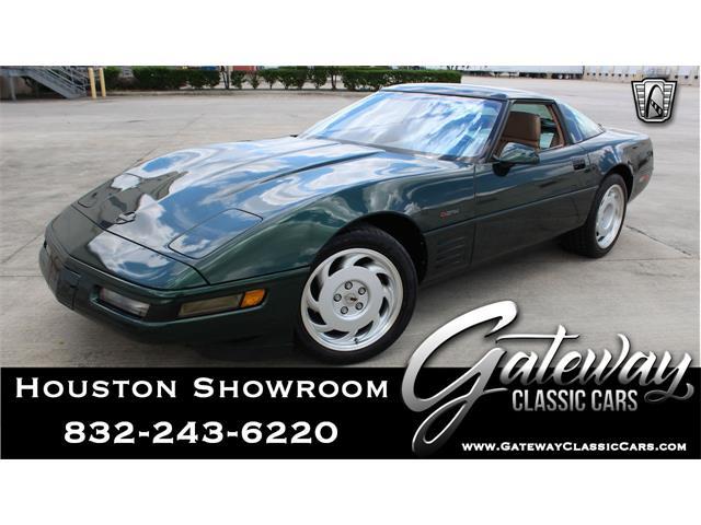 1992 Chevrolet Corvette (CC-1529315) for sale in O'Fallon, Illinois