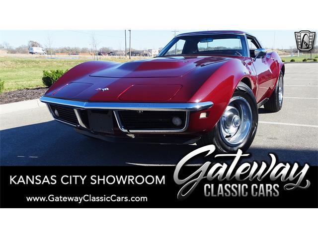 1968 Chevrolet Corvette (CC-1529322) for sale in O'Fallon, Illinois