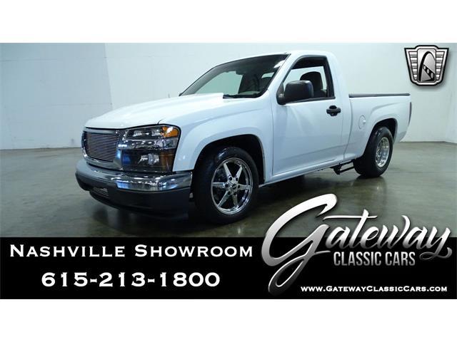 2004 GMC Truck (CC-1529388) for sale in O'Fallon, Illinois
