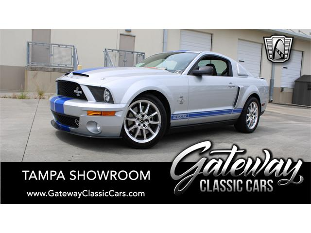 2008 Ford Mustang (CC-1529523) for sale in O'Fallon, Illinois