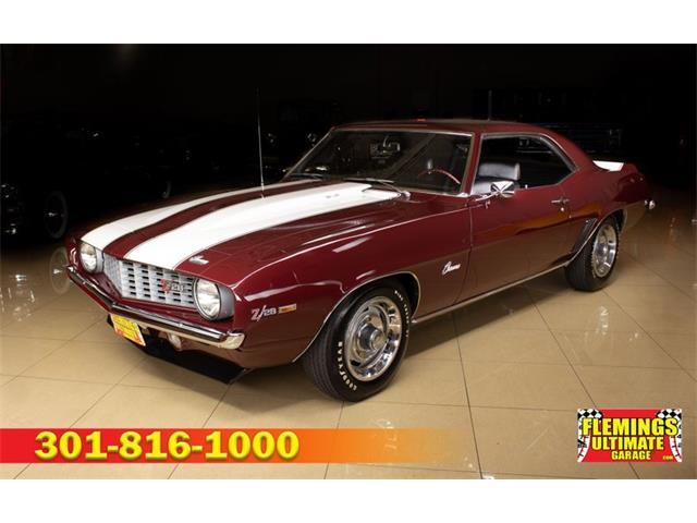1969 Chevrolet Camaro (CC-1531230) for sale in Rockville, Maryland