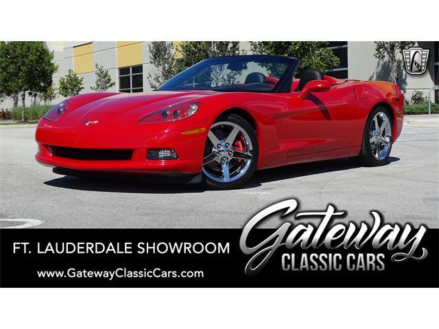 2005 Chevrolet Corvette (CC-1530126) for sale in O'Fallon, Illinois