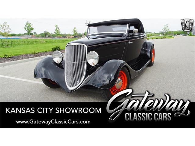 1934 Ford Convertible (CC-1530144) for sale in O'Fallon, Illinois
