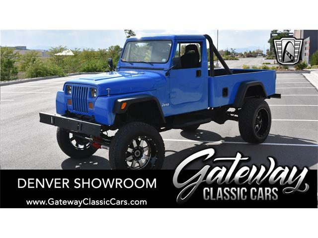 1986 Jeep CJ (CC-1531447) for sale in O'Fallon, Illinois