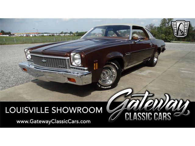 1973 Chevrolet Malibu (CC-1531503) for sale in O'Fallon, Illinois