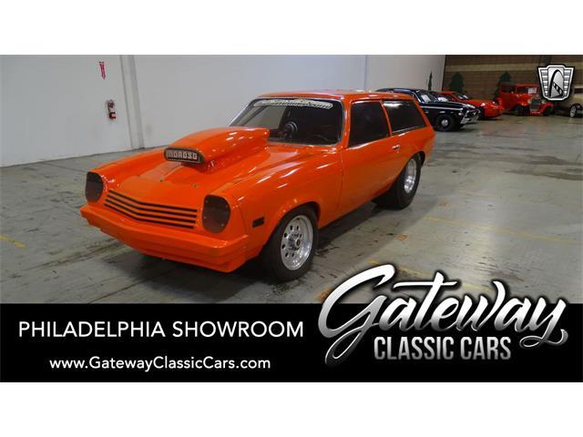 1971 Chevrolet Vega (CC-1531576) for sale in O'Fallon, Illinois