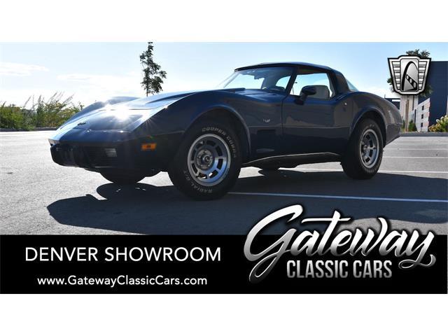 1979 Chevrolet Corvette (CC-1531794) for sale in O'Fallon, Illinois