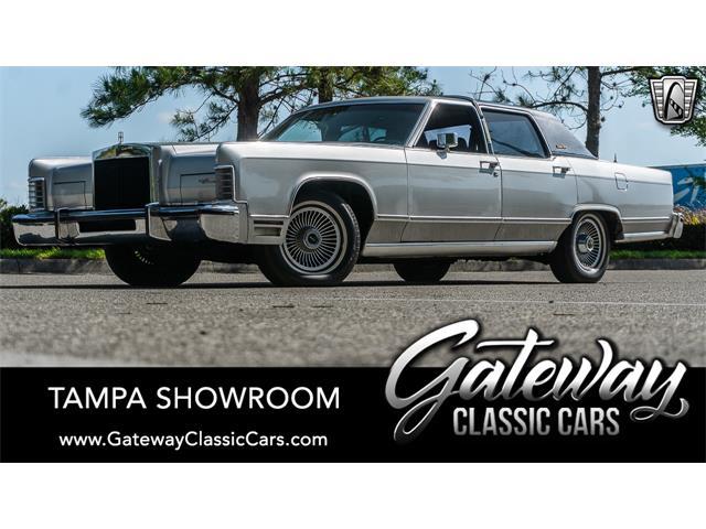 1979 Lincoln Continental (CC-1531908) for sale in O'Fallon, Illinois