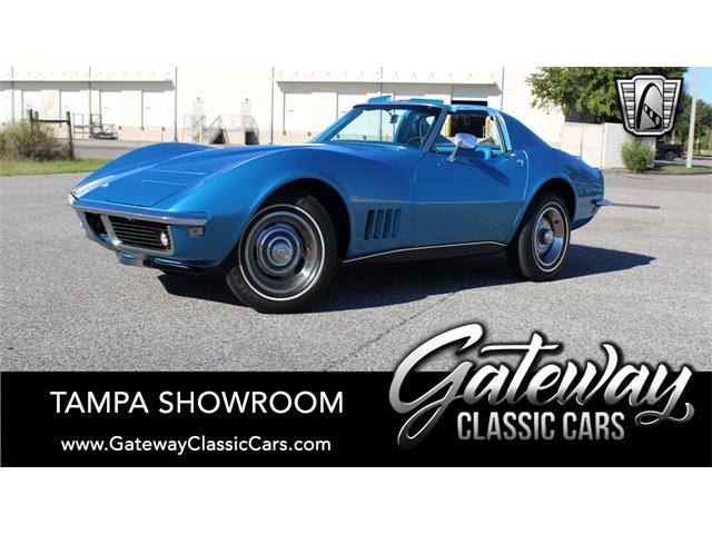 1968 Chevrolet Corvette (CC-1531914) for sale in O'Fallon, Illinois