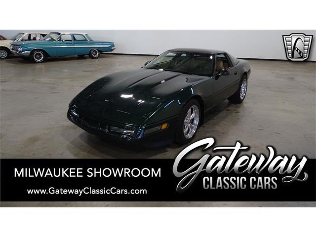 1995 Chevrolet Corvette (CC-1532124) for sale in O'Fallon, Illinois