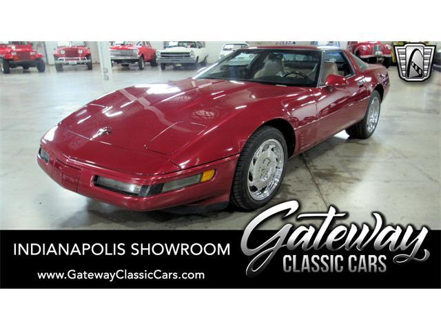 1995 Chevrolet Corvette (CC-1532136) for sale in O'Fallon, Illinois