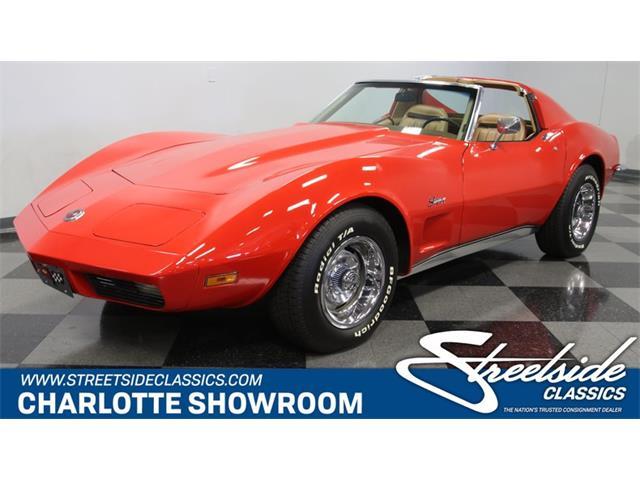 1973 Chevrolet Corvette (CC-1532317) for sale in Concord, North Carolina