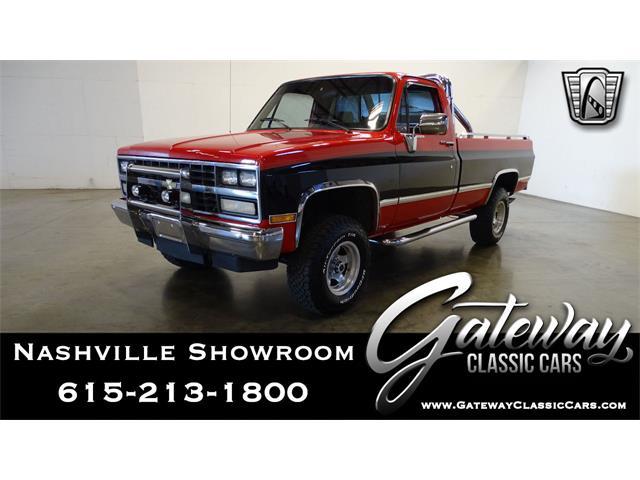 1985 Chevrolet C10 (CC-1530236) for sale in O'Fallon, Illinois