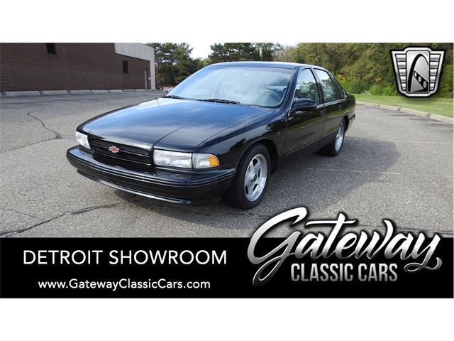 1995 Chevrolet Caprice (CC-1532368) for sale in O'Fallon, Illinois