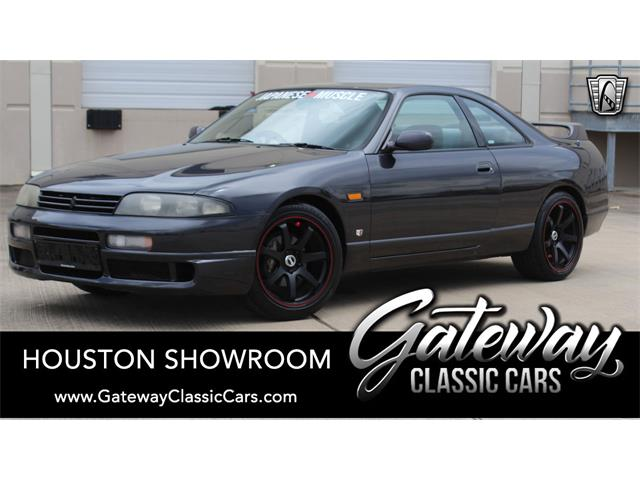 1995 Nissan Skyline (CC-1532395) for sale in O'Fallon, Illinois