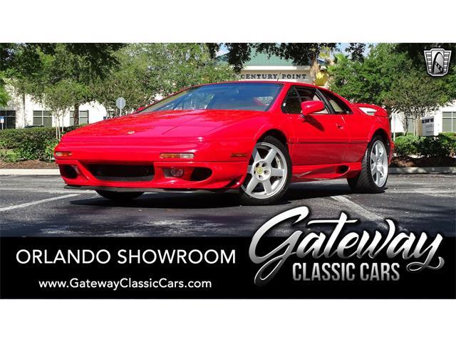 1997 Lotus Esprit (CC-1530249) for sale in O'Fallon, Illinois