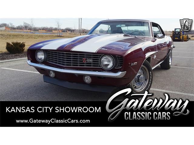 1969 Chevrolet Camaro (CC-1532597) for sale in O'Fallon, Illinois