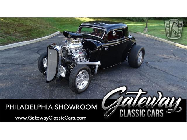 1933 Ford Coupe (CC-1532668) for sale in O'Fallon, Illinois