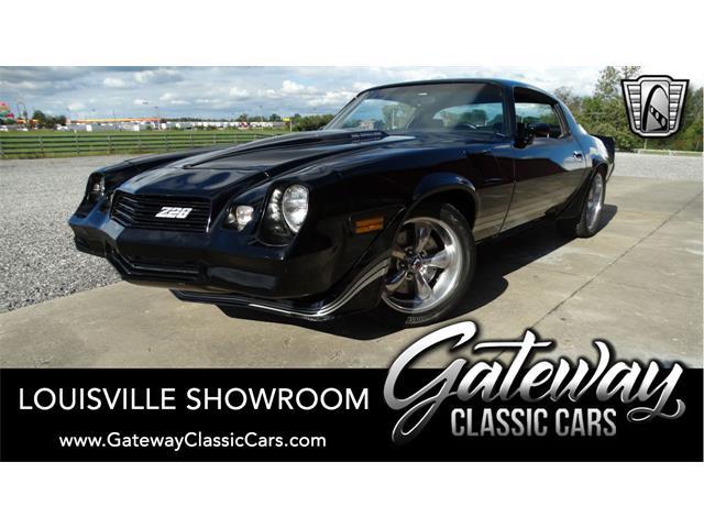 1981 Chevrolet Camaro (CC-1532999) for sale in O'Fallon, Illinois
