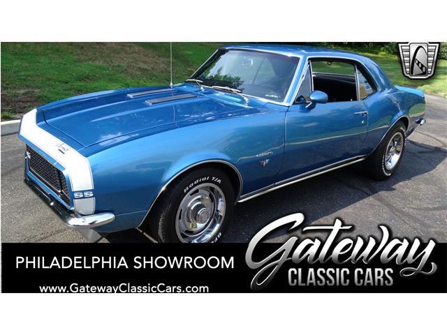 1967 Chevrolet Camaro (CC-1533052) for sale in O'Fallon, Illinois