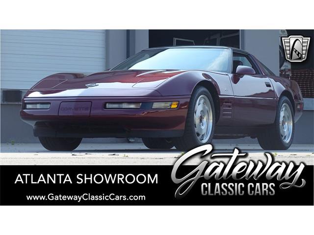 1993 Chevrolet Corvette (CC-1530032) for sale in O'Fallon, Illinois