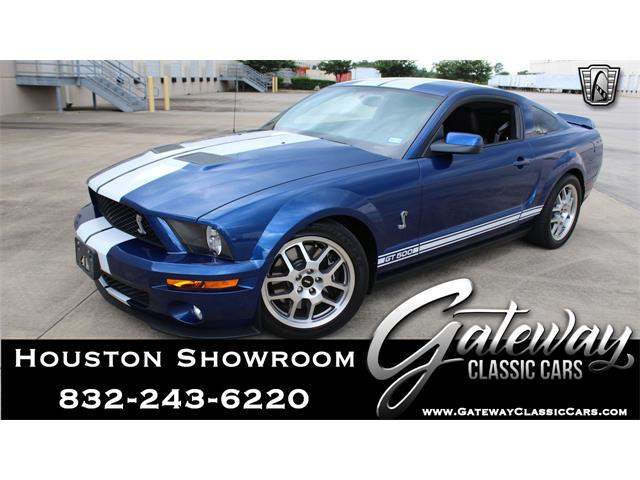 2009 Ford Mustang (CC-1533625) for sale in O'Fallon, Illinois