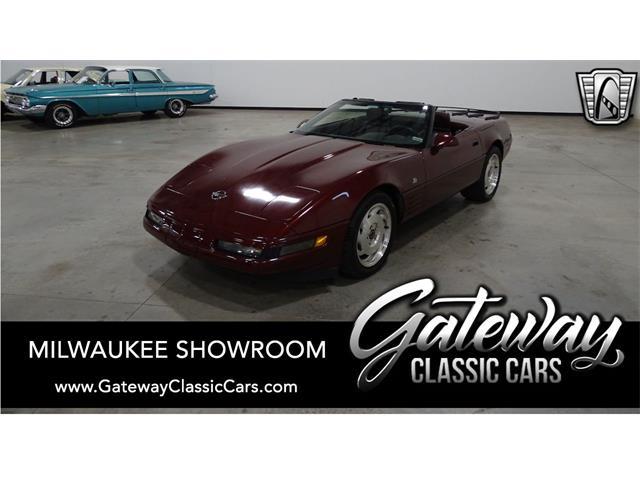 1993 Chevrolet Corvette (CC-1533641) for sale in O'Fallon, Illinois