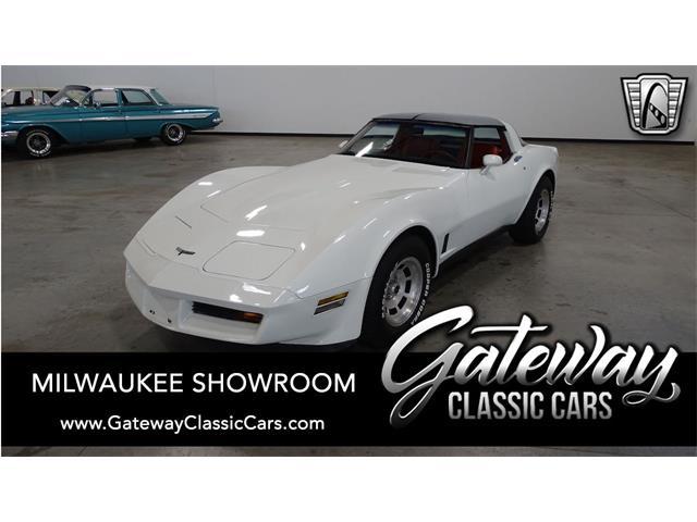 1981 Chevrolet Corvette (CC-1533642) for sale in O'Fallon, Illinois