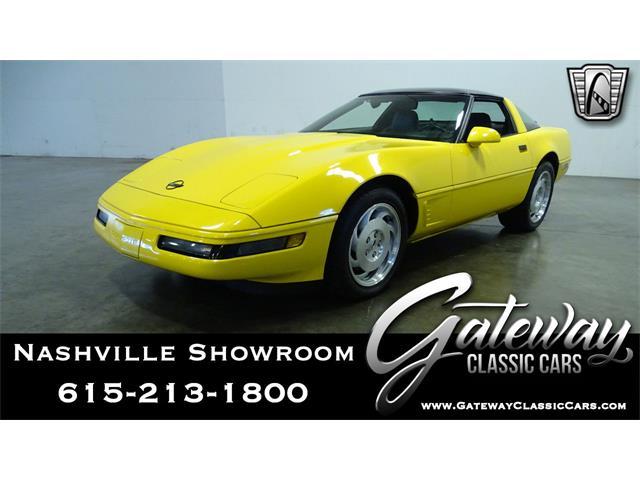 1995 Chevrolet Corvette (CC-1533666) for sale in O'Fallon, Illinois