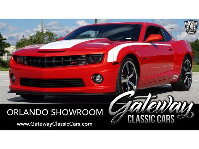 2010 Chevrolet Camaro (CC-1533679) for sale in O'Fallon, Illinois