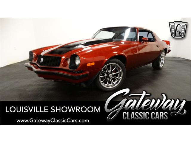 1974 Chevrolet Camaro (CC-1530406) for sale in O'Fallon, Illinois