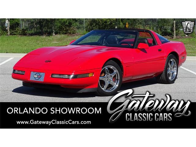 1995 Chevrolet Corvette (CC-1530487) for sale in O'Fallon, Illinois