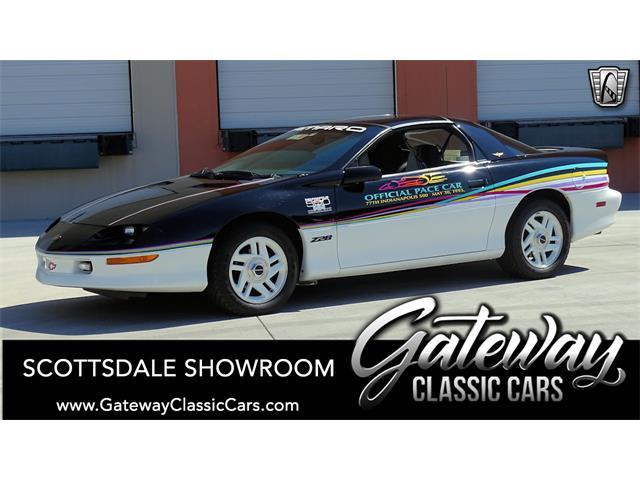 1993 Chevrolet Camaro (CC-1530534) for sale in O'Fallon, Illinois