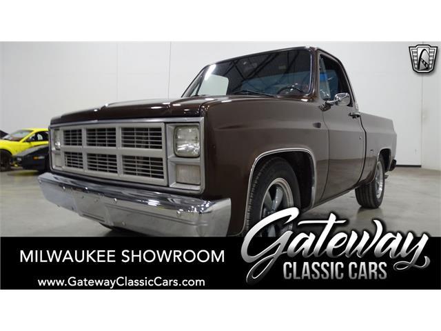 1984 GMC 1500 (CC-1530691) for sale in O'Fallon, Illinois