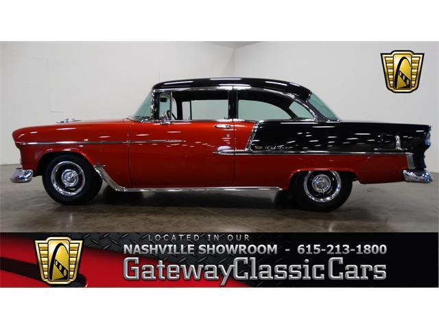 1955 Chevrolet Bel Air (CC-1530698) for sale in O'Fallon, Illinois