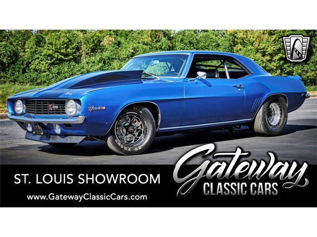 1969 Chevrolet Camaro (CC-1530718) for sale in O'Fallon, Illinois