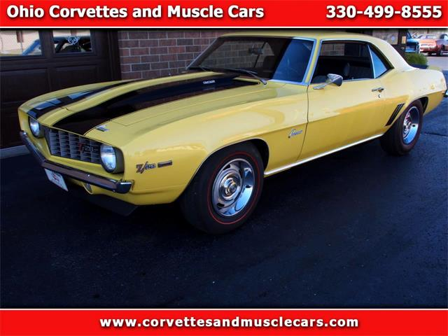 1969 Chevrolet Camaro (CC-978248) for sale in North Canton, Ohio